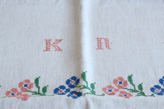 antique charming linen TOWEL handstitched embroidery florarl folklore D 790